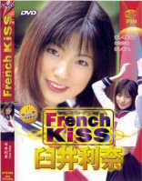 French.Kiss.Vol.4-Rina Usui