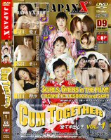 JapanX Cum Together Vol. 1-