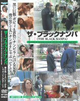 The Black Nanpa-