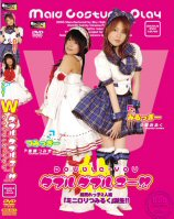 W DOUBLE-YOU-Ichigo Milk,Tsumiki Shindo
