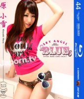 Sky Angel Blue Vol.44 (Blu-ray Disc)-Koyuki Hara