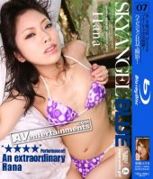 SkyAngel Blue Vol.7 (Blu-ray Disc)-Hana