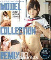 Model Collection Remix 07-Yu Asakura,Shuri Maihama,Mika Futaba