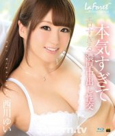 LaForet Girl 75 Too Real To Ero Cream Pie-Yui Nishikawa
