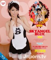 Sky Angel Blue Vol.134 Mei Ashikawa