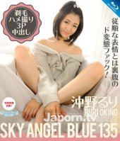 Sky Angel Blue Vol.135-Ruri Okino