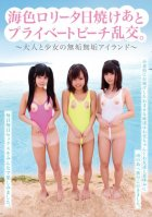 Umi-shokuro ? Data Over Sunburn After Private Beach Orgy.Innocence Innocent Island - And Girls - Adult-Yuu Tsujii,Shuna Kagami,Meruru Ogawa