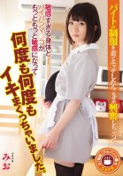 An Innocent Part Time Worker When She Has Sex While Wearing Her Work Uniform, It Gets Her Hot And Horny And Her Shaved Pussy Becomes Even Hungrier For Cock, Starving For Orgasm Over And Over And Over Again Mio Shinozaki-Mio Shinozaki