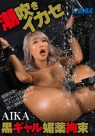 AIKA, Gal With A Tan, Gets Drugged, Tied Up, Squirts, And Cums-Aika
