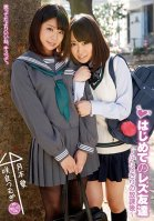 Her Lesbian Friend An After School Session Alone, Together Ai Tsukimoto Tsumugi Sakura-Ai Tsukimoto,Tsumugi Sakura