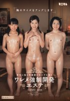 I\'ll Make Your Breasts Bigger Targeting Adolescent Girls Insecure About Their Tiny Tits - A Massage Parlor To Forcibly Exploit Their Tight Slits (All Of Them Have Smooth Shaved Pussy)-Manami Hoshino,Koko Seko,Karen Haruki