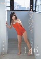 Minimum Debut - Smooth And Pale Under Her Swimsuit. 4\'9 Emiru-College Girls