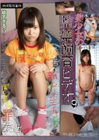 A Beautiful Girl's Confinement & Training Video 9 Shuna Kagami Shuna Kagami