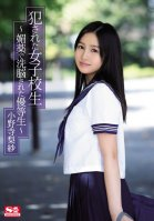 Ravaged High School Girl -The Honor Student Who Was Brainwashed With Aphrodisiacs- Risa Onodera-Risa Onodera