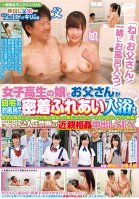 A Normal Boys And Girls Focus Group AV A Loving Father And Daughter In A Variety Show Special Hey Daddy! Let's Take A Bath Together! A Schoolgirl Daughter And Her Daddy Take An Intimate Bath Together! They Know It's Wrong, But Will They Cross The Line-Niko Ayuna,Misa Suzumi,Yukari Miyazawa,Yuna Yamakawa