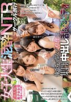 The College Girl Drunk Girl NTR Club Party Trip Our Girlfriends Were Caught On Video Having A Slut Bitch Massive Creampie Orgy-Sora Shiina,Misa Suzumi,Yuuna Himekawa,Nonoka Isumi