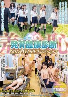 Shame New Student Growth and Health Check-up 2017 AV OPEN Edition Misa Suzumi,Rena Kiyomoto,Karen Sakisaka,Mimi Yazawa,Yuria Tsukino,Ai Sano