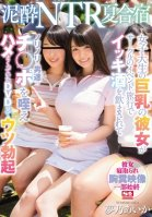 A Drunk Girl NTR Summer Training Camp My Big Tits College Girl Friend Went On A Trip With Her Club And Was Forced To Pound Drinks And Then She Started To Suck All The Guys' Dicks And Got Her Brains Fucked Out, And After Watching It On This DVD I Got Aika Yumeno
