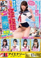Picking Up Girls: Amateur Babes These Schoolgirl Babes Are Interested In Sex And Are Having Their First Pussy Grinding Experience! They\'re Going To Slip Your Dick In, Shake Their Ass, And Finish You Off With Creampie Raw Footage Sex!-Riko Hinata,Shuri Atomi