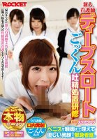 A Fresh Face Nurse Deep Throat Cum Swallowing Swallowing Seminar-Reimi Hoshisaki,Yua Nanami,Maya Misaki
