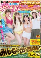 SOD Fan Thanksgiving Day! Popular Actresses And Amateur Boys Are Having A Seriously Sexy BBQ Party! Hear Her Confessions Of Love And Get Her All To Yourself For Some Serious Lovey Dovey Sex! An Orgasmic Wagon Tour (*7 Amateur Male Participants)-Asahi Mizuno,Yukine Sakuragi,Nami Sekine,Jun Igarashi