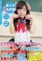 [Schoolgirl x Dick Licking Puppy] The Class Cum Bucket Pet Schoolgirl Is Wearing Cute Dog Ears And A Collar And Forced To Lick And Suck In The Classroom, And Nobody Is Cumming To Her Rescue!-Yuzu Kitagawa,Ai Hoshina