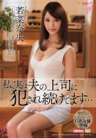 The Truth Is, I\'ve Been Getting Fucked By My Husband\'s Bos... Nao Wakana-Nao Wakana