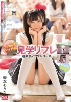A Miniskirt Idol Watching Reflexology Salon Full Course Service With Secret Excessive Options Included Arina Hashimoto Arina Hashimoto