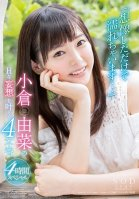 I'm Wet Just Thinking About It Yuna Ogura's Sexy Daydream Comes True 4 Sex-Yuna Ogura