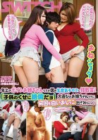 A Big Sis Shotacon My Big Titty Big Sisters Are Teaching My Naughty Cock A Sex Lesson! You've Got A Big Cock For A Little Kid! My Horny Big Sisters Were Happy To Make Me Squirt My Hot White Semen Into Them, Over And Over Again-Mao Hamasaki,Yuuri Oshikawa,Reina Fujikawa,Akane Kuramochi
