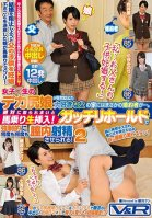 I Want To Have Your Baby... Daddy! This Schoolgirl With A Big Ass Suddenly Visited Her Daddy But She Discovered That He Had A New Fiancee... She Didn't Want To Lose Her Daddy, So She Mounted Him Cowgirl Style! Once She Locked Her Legs Onto Him, She Ai Mukai,Minori Otani,Yua Nanami,Satori Fujinami,Yuma Kouda
