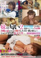 The Scent Of My Little Sister 2 We're Brother An Sister, But We Also Love Each Other... A Full Record Of Brother And Sister Sex Video Posting Of 3 Months Of Incest This Tanned And Brilliantly Young Girl With Short Hair Is Having Forbidden Love Mao-Masato Otoichi