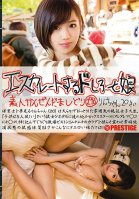 An Escalating Amateur Girl 298 Rin-chan 20 Years Old-Amateur