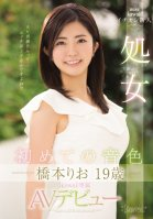 Her First Song Rio Hashimoto 19 Years Old A Virgin A Kawaii* Exclusive AV Debut-Rio Hashimoto