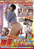 1 Hour Until Her Husband Returns Home. A Red-Faced Mission To Do The Chores With A Vibrator Covered With An Aphrodisiac Inside Her-Sayuki Kanno,Kurea Hasumi,Ami Adachi,Yui Suijou