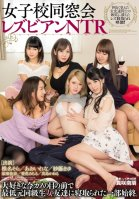 A Girls School Class Reunion Lesbian Series NTR We're Bringing You Every Single Moment, From Start To Finish, Of When Your Beloved Girlfriend Gets Fucked Away By Her Bitchy Cunt Former Classmate Girlfriends Mayu Satou,Kana Suzuna,Kaoru Majima,Sora Shiina,Rena Aoi,Michiru Aika,Yuuka Tachibana