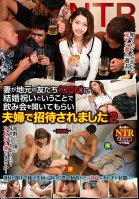 Cuckold NTR My Wife Was Invited By Her Local Friends (DQN Bad Boys) For A Wedding Celebration Party, Renon Kanae
