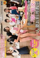 Daily Life Mixed With Sex A Beautiful Housewife Who Lives In Minato Ward Is Always Fucking A Married Woman Cooking Class-Hibiki Ootsuki,Renon Kanae