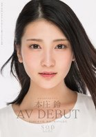 Rei Honjo Thanks To All Of You AV Debut [Special Limited First-Release Edition]-Suzu Honjou