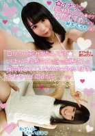 *Highly Recommended [A Personal Film Shoot] A Slender And Cute Natural Airhead Girl Mio-chan (Not Her Real Name)-Amateur
