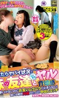 My Sister And Her Friends Were Afraid To Get Caught, So We Quietly Fucked In Shame... We Know It's Wrong, But We Can't Stop Our Lust! Fully Satisfying Creampie Sex And We Absolutely Can't Tell My Little Sister-Yuuri Asada,Yuu Kiriyama,Ai Hoshina