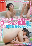 Let's Take A Bath Together Like Old Times Said My Big Sister As She Invited Me To A Lotion Lathered Bath I Lost My Mind In Slick And Slippery Pleasure As We Got Up Close And Personal In Hot Pissing Sex-Minori Otani,Mihina Nagai,Mari Takasugi,Iroha Kira
