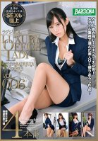 Luxurious Office Ladies A Working Woman Who Films AVs During Lunch Time vol. 006-Amateur