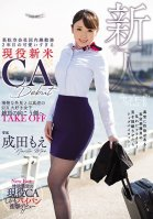 A Real Life Newbie Cabin Attendant Who Works For An Airline Company Running Their Domestic Routes Is Making Her AV Debut She May Look Neat And Clean On The Outside But In Reality She Loves To Have Sex We're Taking Off To Go Beyond Ecstasy Moe Narita-Moe Narita