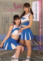 Lesbian Series Cheerleaders - I Wanted To Get Together With My Favorite Upperclassman - Minori Kawana Akari Mitani-Minori Kawana,Akari Mitani