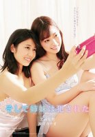 And Then The Sisters Were Violated-Akari Mitani,Nao Jinguuji