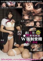 Lolita Special Course - Breaking In Two Adolescent Sisters By Forcibly Impregnating Them Both Ayane & Niko-Ayane Suzukawa,Koi Ichinose,Niko Ayuna