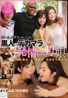 A Mother And Daughter Who Got Hot And Horny For A Black Boy And His Big Black Dick When He Came Over To Japan For A Homestay Yuka Honjo/Haru Sakura-Yuka Honjou,Haru Sakura,Yumi Oose