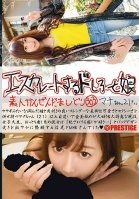 Escalating Amateur Babes 303 Mana-chan 21 Years Old-Amateur