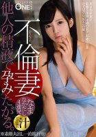 She Wants To Get Pregnant With Another Man's Sperm Unfaithful Housewife Tales 4 Raw Creampie Cum Shots Kazuha-san (Not Her Real Name) 29 Years Old Married Woman